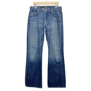 7FAM Med Wash Extra Long Relaxed Button Fly Jeans